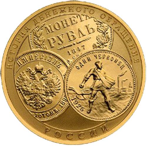 Монеты золото золотой монетный дом 50 злотых 1988